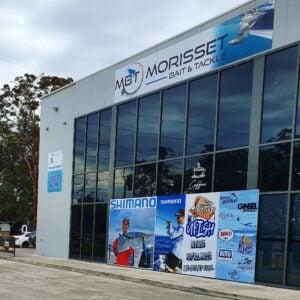 Mo Tackle & Outdoors - Brined Baits Fishing Bait Shop Newcastle - UFISH Brined Baits